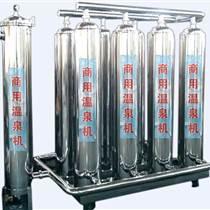 石洋享譽國內外的知名溫泉機設備提供廠家,好溫泉,石洋造