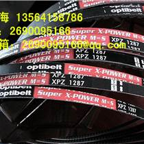 Optibelt RED POWER II 紅龍高效