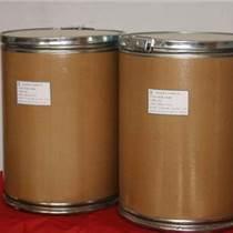 供應原料藥氫溴酸東莨菪堿產廠