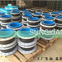 丹東橡膠管接頭全新價位