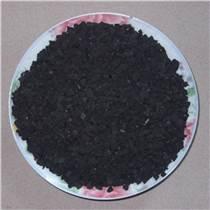 景德镇原生水处理优质椰壳活性炭