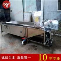 氣泡噴淋式清洗機 諸城明超機械常年生產蔬菜專用清洗機