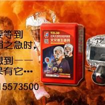 濟南平陰消防呼吸器&商河自救防毒面罩/量大