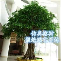 仿真樹定做北京桃花樹廠家