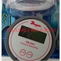 DM-2107-LCD 数显差压变送器 美国Dwyer