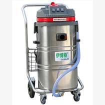 批发无锡伊博特吸尘吸水吸油机IV3680W厂家直销工业用80L油污清理机价格实惠