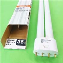 Osram/欧司朗 DULUX L 36W/840 三基色灯管 舞台演播室灯2G11灯脚