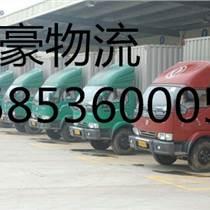 潍坊到西藏物流货运直达专线