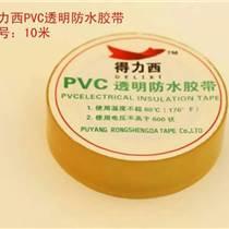 PVC环保胶带、安徽胶带、得力西胶带(多图)