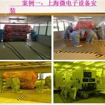 精密設備搬遷 半導體設備搬運 無塵室內移位