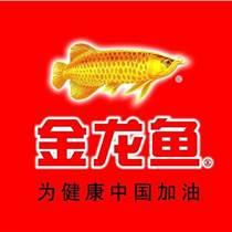 易杰食品、金龙鱼、金龙鱼调和油