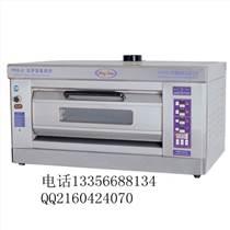 高端烘焙店专用烤箱设备