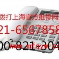夏普维修)上海夏普除湿机售后电话?#30002;?#37096;推荐〗