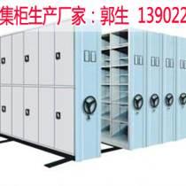 供應廣州市移動密集柜有限公司