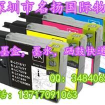 专业碳粉,墨水,打印机配件全球