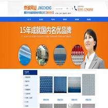 网站建设流程|网站建设|濮阳易网(图)