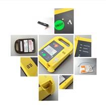 DEFI-5 便攜式自動體外除顫儀(AED)