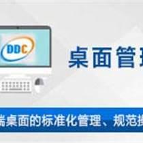 深圳上網行為防泄密解決方案廠家