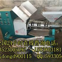 供应小型榨油机设备 行业领先 优质采购