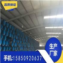 棗莊HPDE波紋管廠家淄博CPVC電力管電話日照MPP電力管廠家