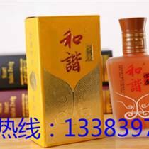 上海养生酒低价促销 保健酒厂家直供,药酒直销