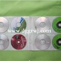 供应热卖文具类彩色16碟片装CD袋/CD包内页