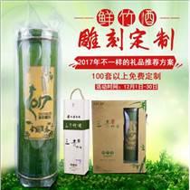 深圳的竹筒酒好賣嗎