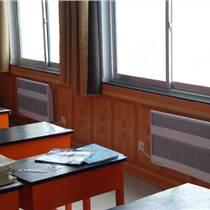 通辽市电热幕远红外采暖器对流式室内加热器SRJF-H-150