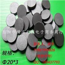 黑色磁鐵 白板磁鐵 圓形磁鐵 鐵氧體 小磁鐵 吸鐵石磁鐵 磁性材料廠