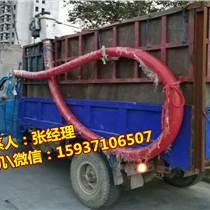 玉米装车吸粮机-水稻软管抽粮机-便携式提升机