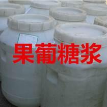 鄭州優然生產果葡糖漿的價格,果葡糖漿生產廠家