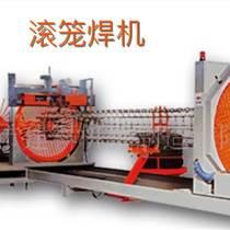 供四川滾籠焊機和成都滾焊機公司