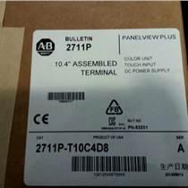 E82EV751K4C倫茨變頻器