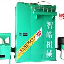 智皓供應600型塑料新品磨粉機獨有專利