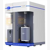 金埃譜微孔孔徑分布分析儀器供應信譽保證
