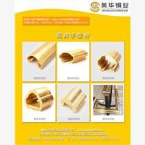 异性铜材厂家,上海异性铜材,英华铜业(查看)