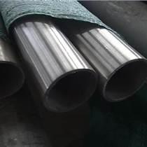 304不銹鋼管材-304不銹鋼管料-304無縫鋼管