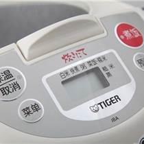 虎牌电饭煲维修,日本虎牌专修点,广州虎牌电饭煲维修中心
