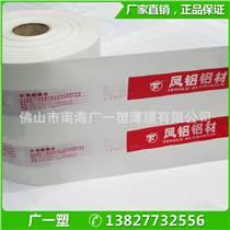 厂家供应品质款pvc热收缩膜 铝材包装膜收塑膜塑料薄膜 8c可印刷