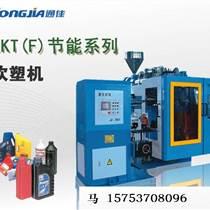 濟寧通佳防凍液桶的生產設備供應哪家專業