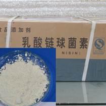 乳酸鏈球菌素的廠家供應廠家直銷