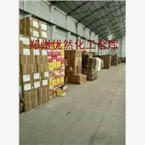 大豆卵磷脂的价格,食品级大豆卵磷脂的生产厂家