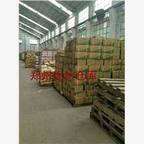 郑州优然生产食品级亚麻籽胶的价格,生产厂家