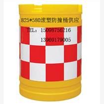 聊城防撞桶,防撞桶直銷,道路反光隔離墩供應