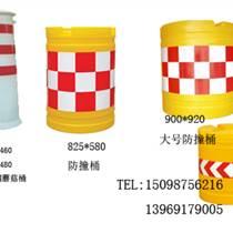 安達防撞桶,塑料安全桶交通防撞隔離墩批發