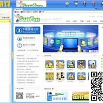 欧页手机游戏开发商热门棋牌
