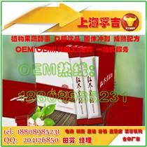 小規格紅參黑糖植物固體飲料OEM生產企業