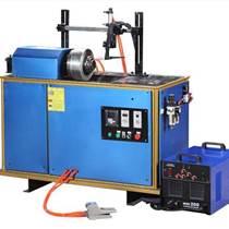 全国联保 氩弧环缝焊接机