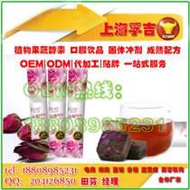 上海玫瑰黑糖固體飲料代工廠