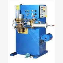 全国联保 铜铝管对焊机